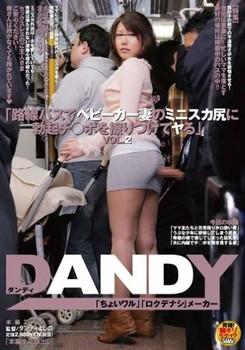 DANDY-333